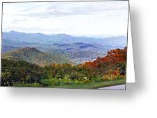 Blueridge Parkway View 2 At Mm 404  Greeting Card