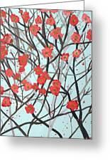 Blushing Blossoms Greeting Card