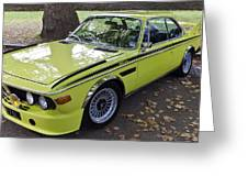 Framed Picture Print BMW 3.0 CSL 30x20 Inch Canvas