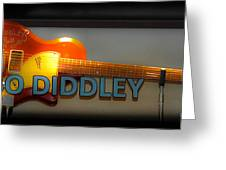 Bo Diddley's Guitar Greeting Card