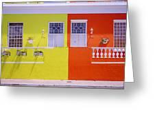 Bo Kaap House Greeting Card