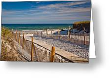 Boardwalk To Cape Cod Bay Greeting Card