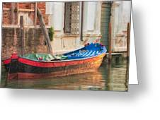 Boat At Rest Greeting Card