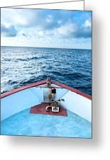 Boat Bow Greeting Card