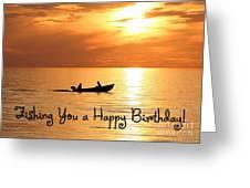 Boat Fishing Birthday Greeting Card