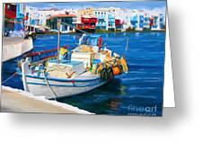 Boat In Greece Greeting Card