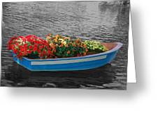 Boat Parade Greeting Card