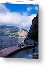 Boat Ride To Capri Greeting Card