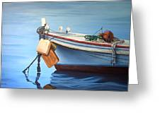 Boat Saida - Zaher Bizri Lebanes Artist - Art In Lebanon Greeting Card