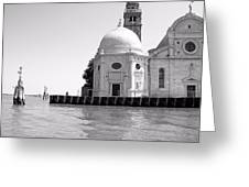 Boat To Murano Greeting Card