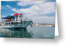 Boat To Tavira Island Greeting Card