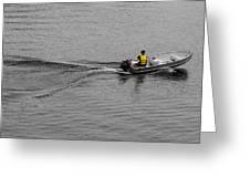Boat Wake Greeting Card