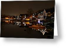 Boathouse Row All Lit Up Greeting Card by Bill Cannon