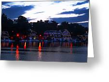 Boathouse Row Along The Schuylkill River At Dawn Greeting Card