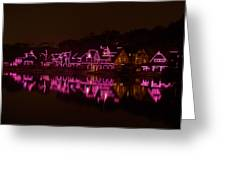 Boathouse Row In Pink Greeting Card