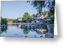Boathouse Row In September Greeting Card