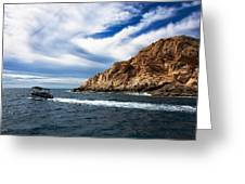 Boating In Cabo Greeting Card