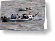 Boatman Greeting Card