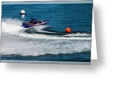 Boatnik Races 1 Greeting Card