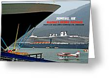 Boats And Plane Greeting Card