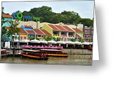 Boats At Clarke Quay Singapore River Greeting Card