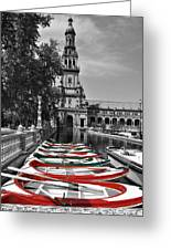 Boats By The Plaza De Espana Seville Greeting Card by Mary Machare