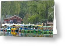 Boats In A Park, Beijing Greeting Card