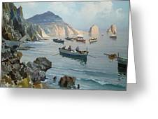 Boats In A Rocky Cove  Greeting Card