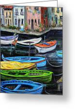 Boats In Front Of The Buildings II Greeting Card