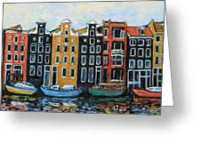 Boats In Front Of The Buildings Vi Greeting Card