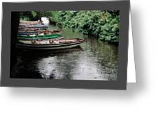Boats In The Rain Ross Castle Ireland Greeting Card