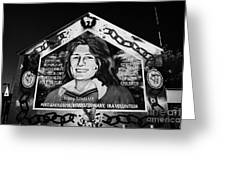 Bobby Sands Mural Belfast Greeting Card