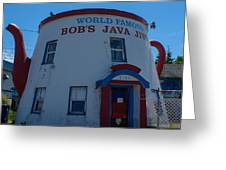 Bob's Java Jive Greeting Card