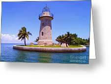 Boca Chita Lighthouse Greeting Card