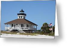 Boca Grande Light Greeting Card