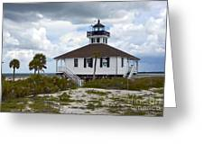 Boca Grande Lighthouse II Greeting Card