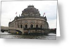 Bode Museum - Berlin - Germany Greeting Card