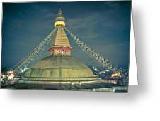 Bodhnath Stupa At Night In Kathmandu Greeting Card