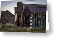 Bodie Bar And Barber Greeting Card