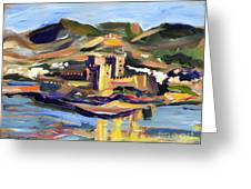 Bodrum Greeting Card