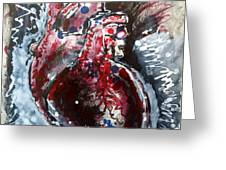 Body - Expose Your Heart Greeting Card by Michael Rados