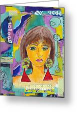 Bohemian Girl Greeting Card