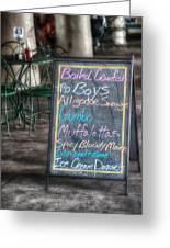 Boiled Crawfish Special Greeting Card