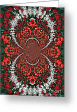 Tulips Kaleidoscope - Red And Green Greeting Card