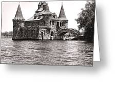 Boldt Castle Power House Greeting Card
