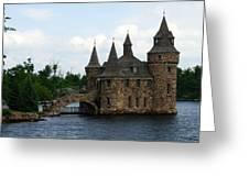 Boldt Castle Powerhouse Greeting Card