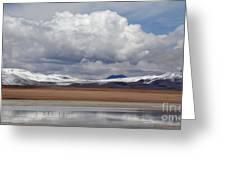 Bolivia 6 Greeting Card