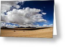 Bolivia Cloud Valley Greeting Card