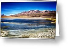 Bolivia Desert Lake Framed Greeting Card