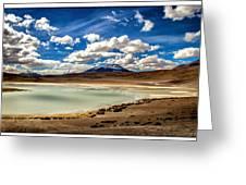 Bolivia Lagoon Clouds Framed Greeting Card